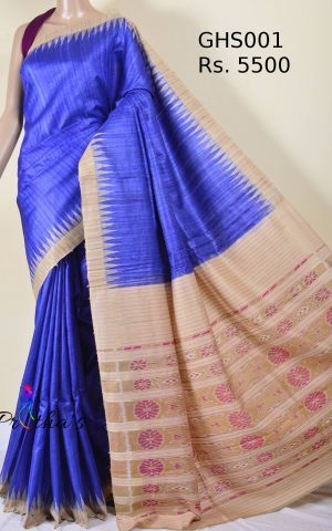 Pure Ghicha Silk Saree