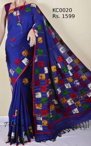Khes Cotton Saree