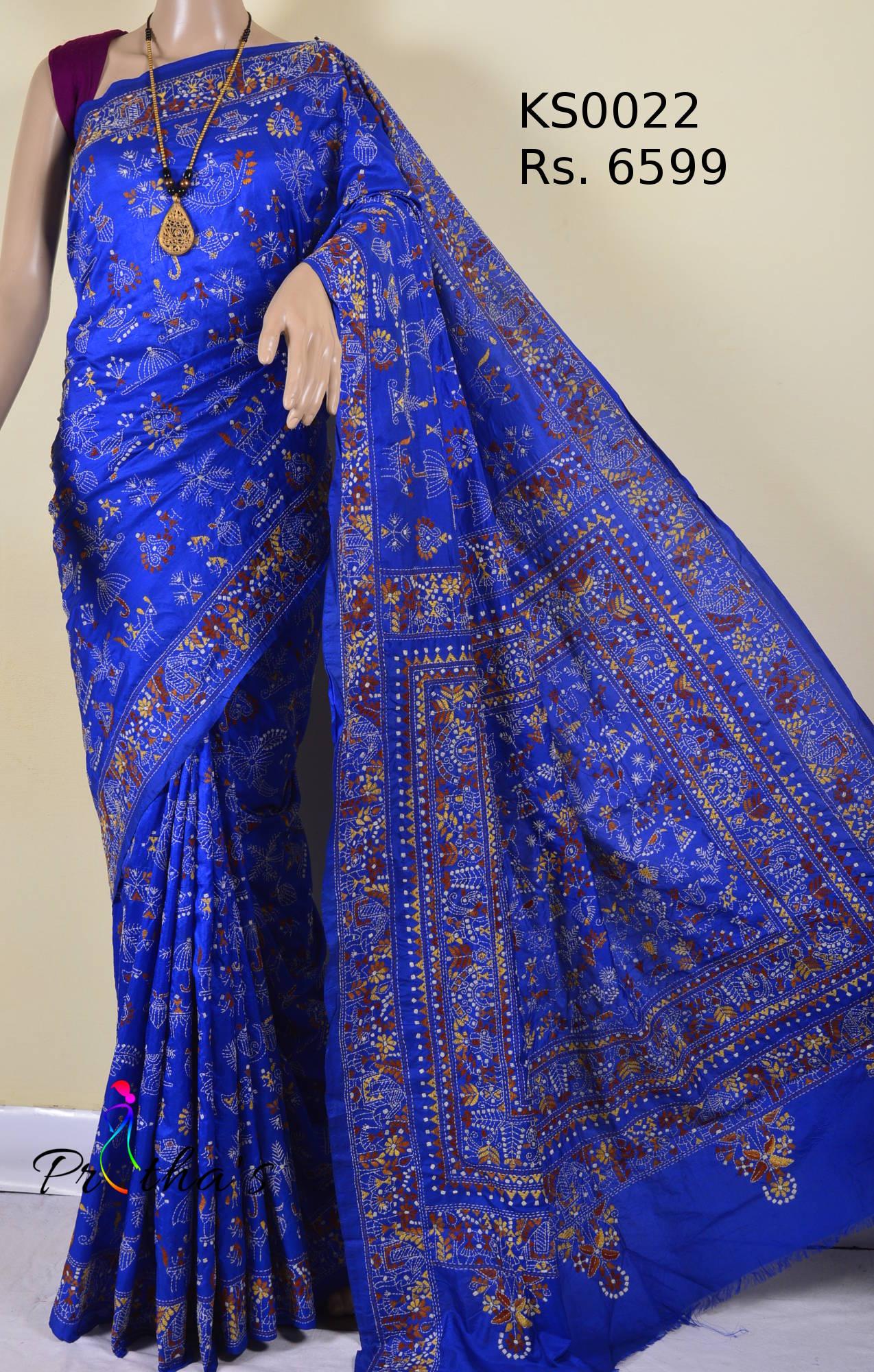 Silk Kantha Stitch Saree KS0022 Prithas