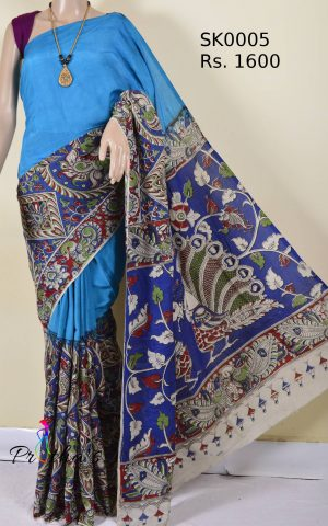 Silk Kalamkari Saree