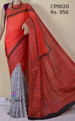 block printed mulmul cotton saree