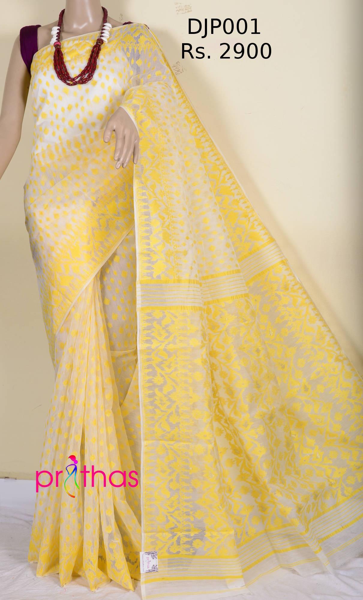 08ee0fec78 White- yellow Dhakai Jamdani Saree – Prithas